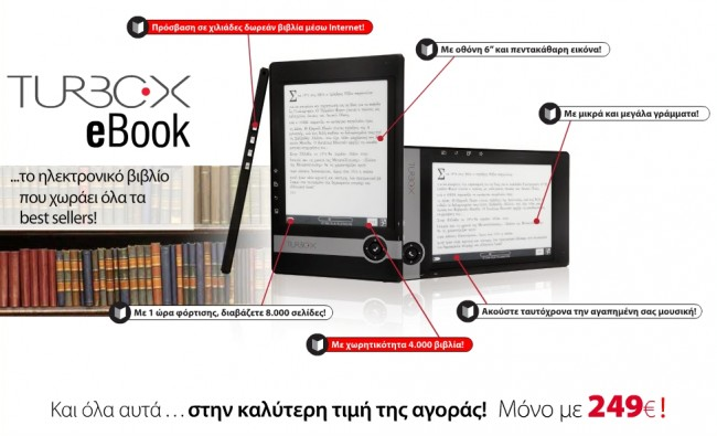 2010-01-10-turbox-ebook