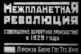 soviet_animation_1929_mini