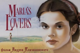 marias_lovers_mini